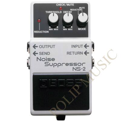 Boss NS-2 Noise Suppressor gitár effekt