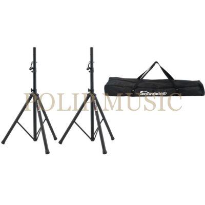 Soundking SB400B hangfal állvány szett